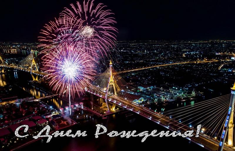 Пожелание на новый год по годам