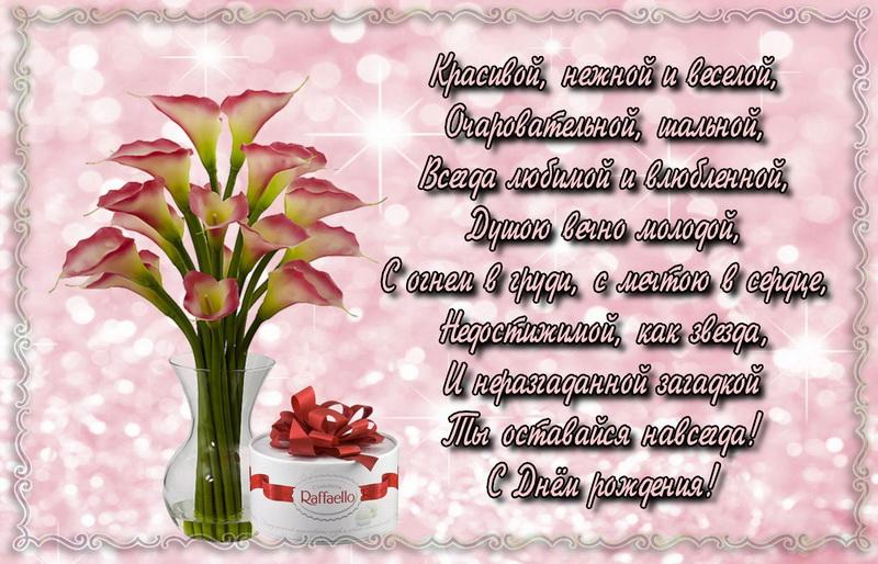 Насадка тюльпан для крема своими руками
