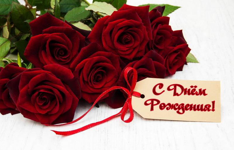 Открытка с розами букет 164