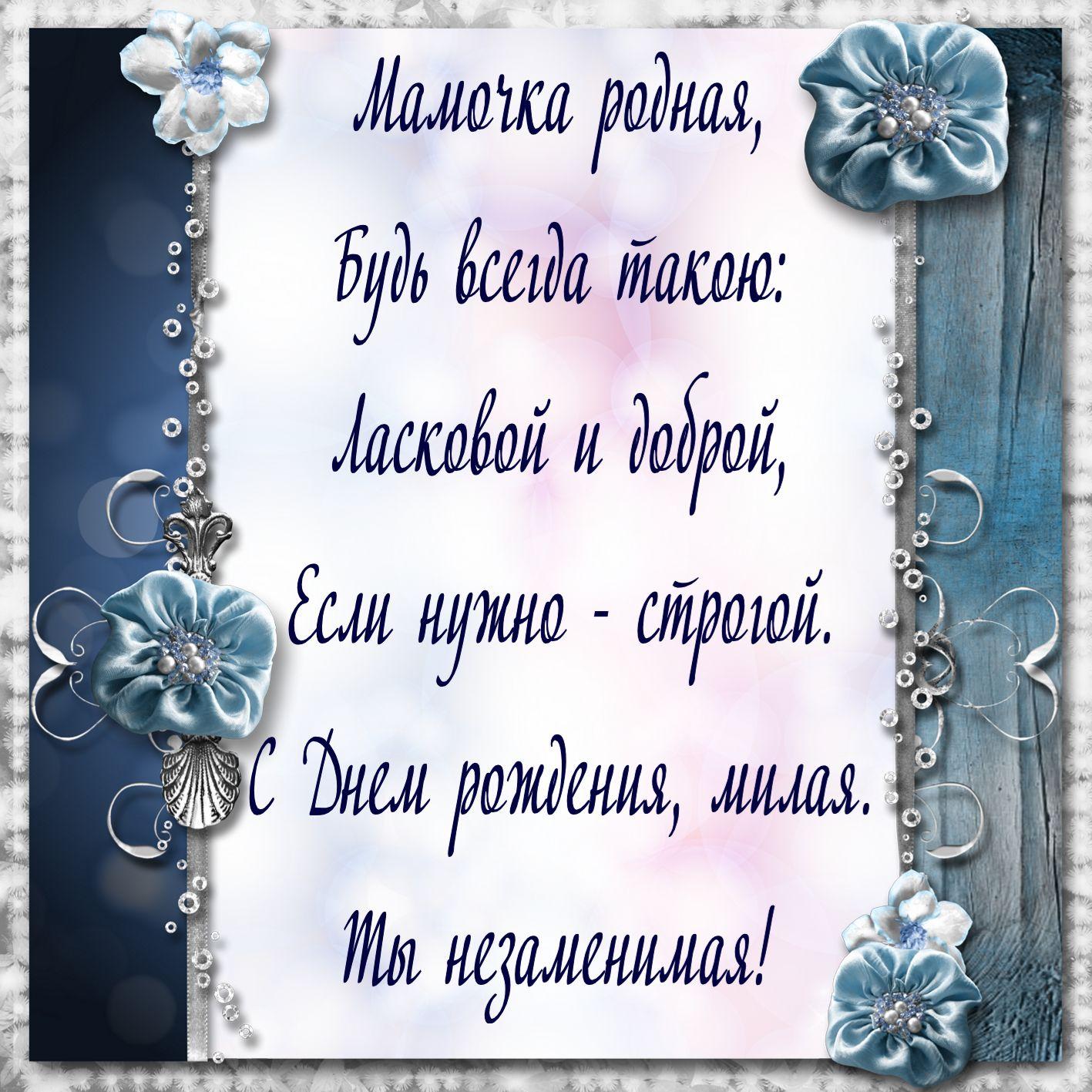 Как будет по русский открытка