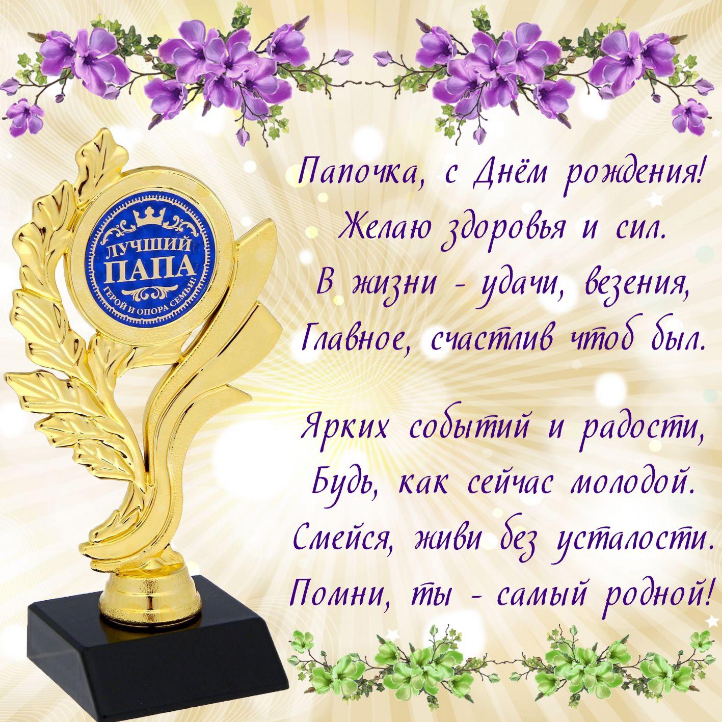 Лучшие поздравления с 8 марта в 17