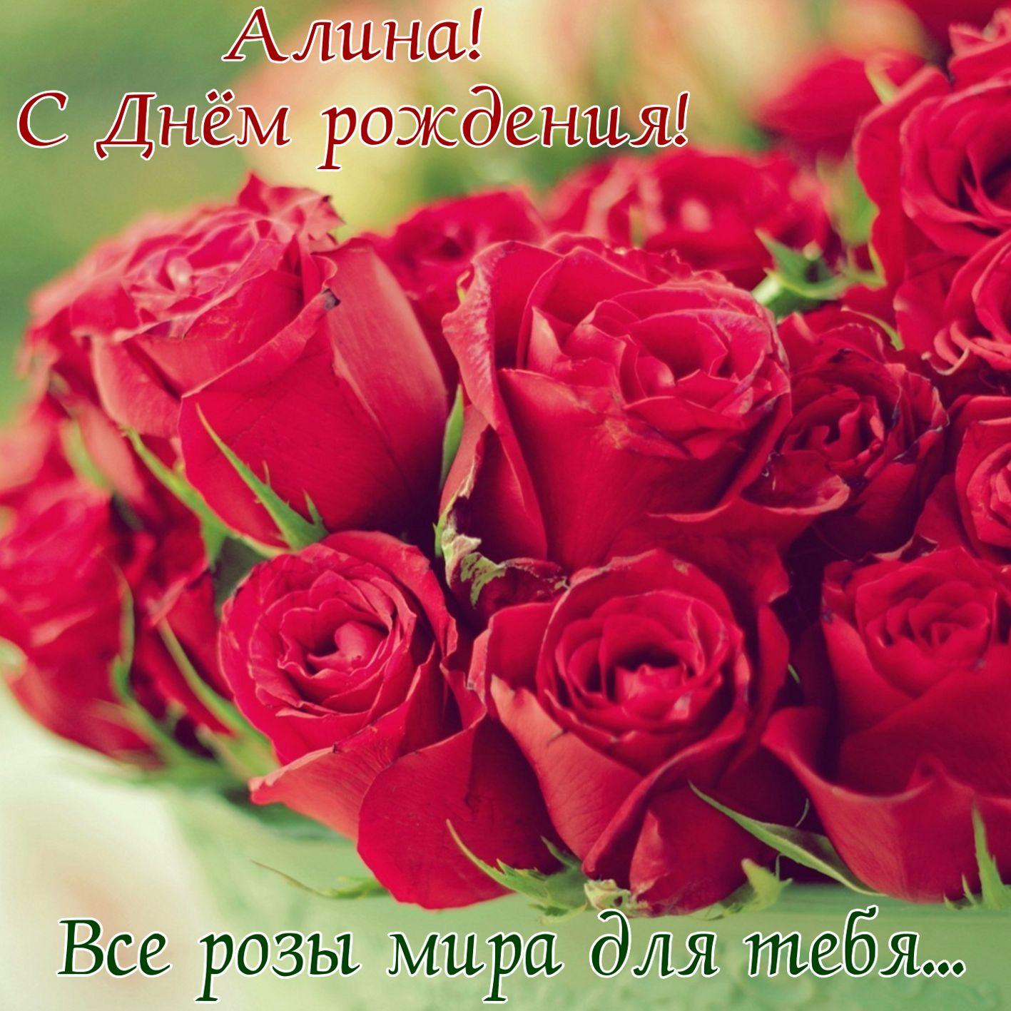 Поздравления на день рождения лучшие пожелания6