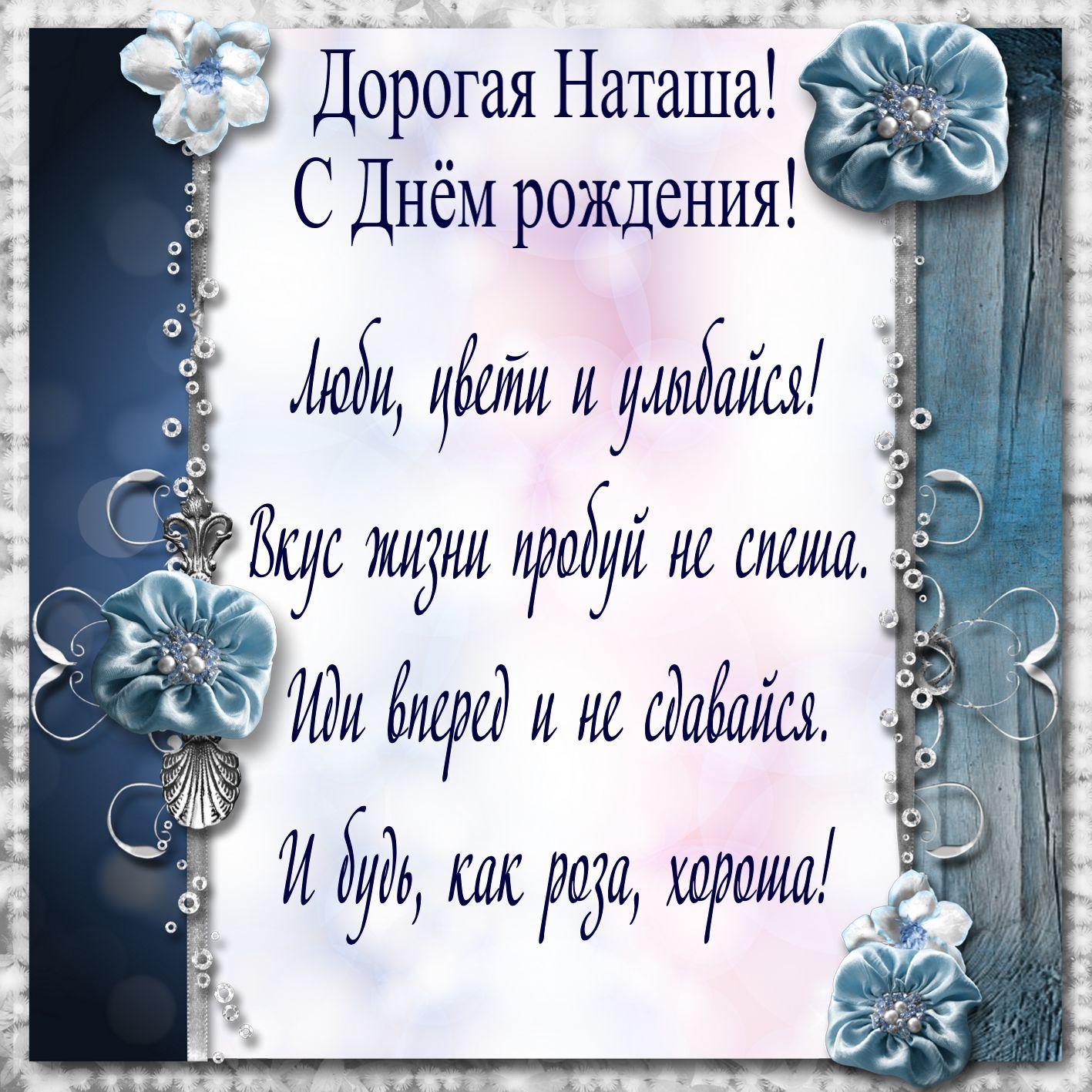 Поздравления по именам (с днем имени стихи с днем ангела) 36