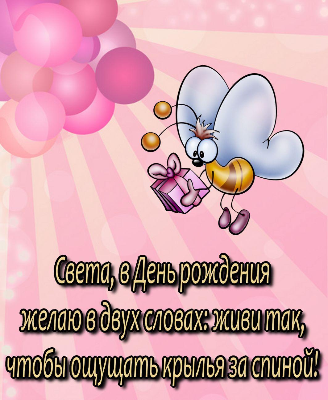 Поздравления для даши с днём рожденья 194