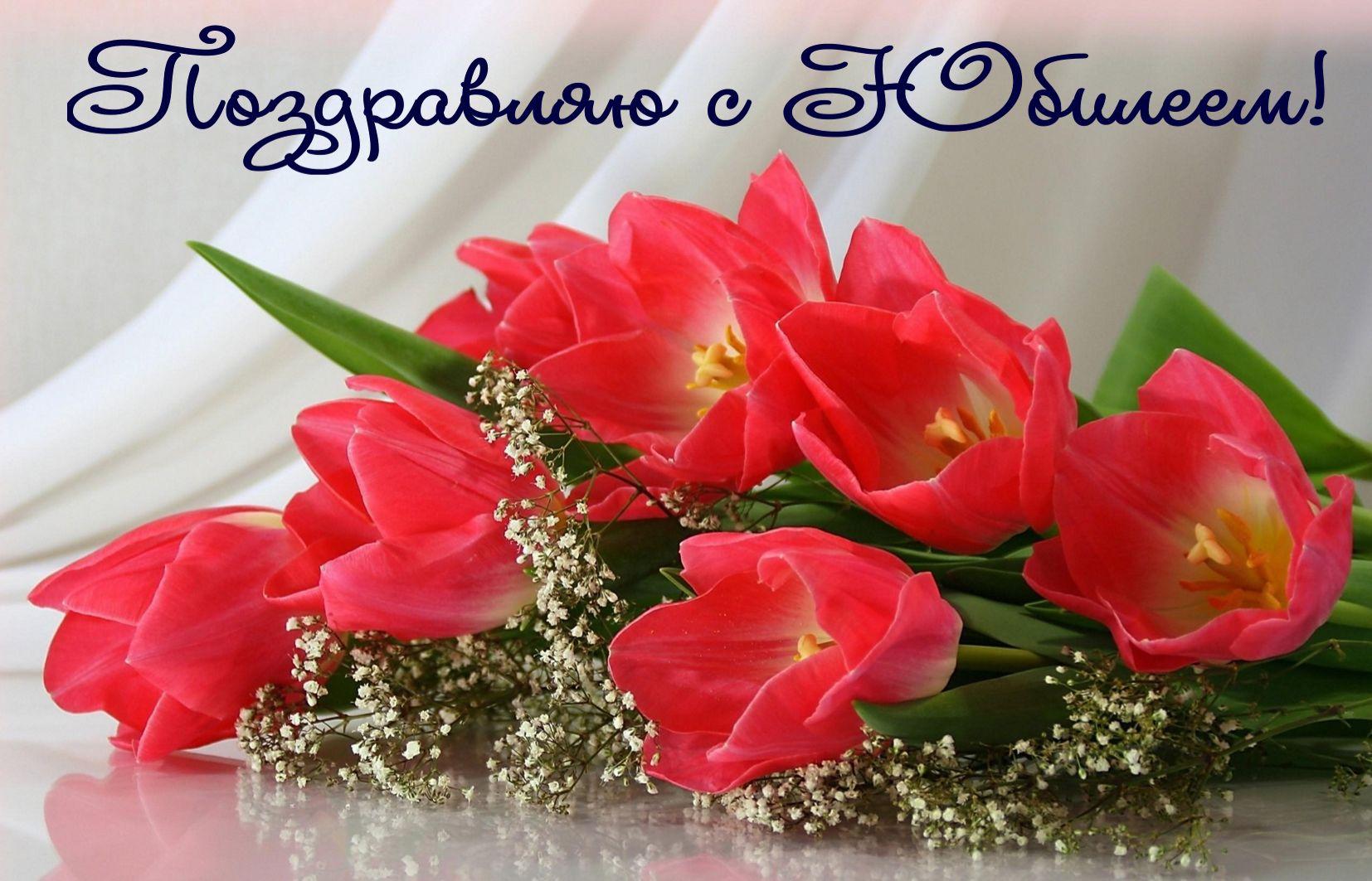 Благодарность за поздравления с днем рождения - Поздравок 24