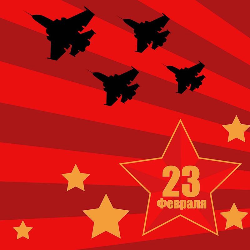 Открытка с 23 февраля - силуэты самолетов на красном фоне