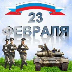 Солдаты возле танка в красивом оформлении
