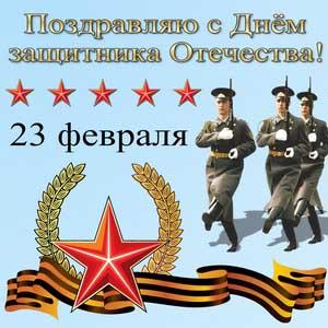 Марширующие солдаты и красная звезда