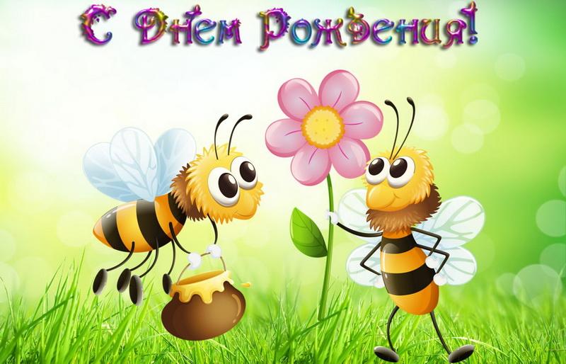 Открытка пчелы, послание
