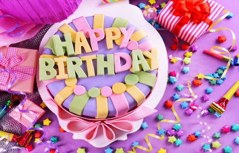 С днём рождения, торт с надписью, подарки