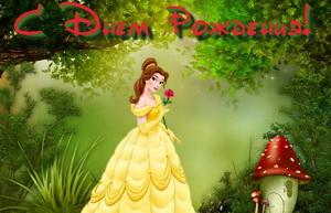Открытка детям, принцесса, лес