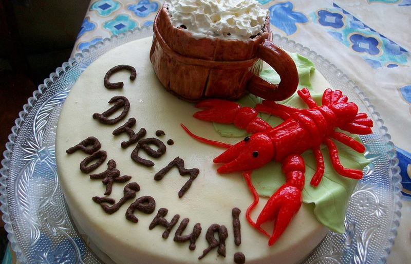 Открытки торт мужчине