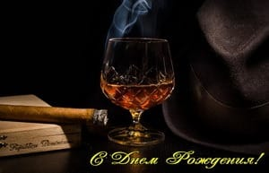 Открытка мужчинам, виски, сигара, шляпа
