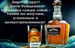 Открытка мужчинам, виски, Jack Daniel's