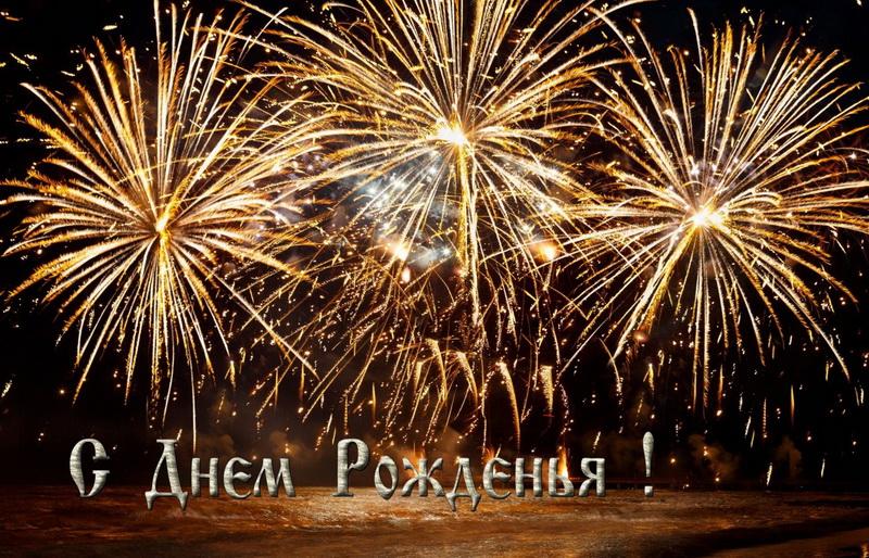 День народного единства поздравление фото 454