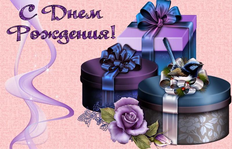 Для женщин, красивые коробки с подарками