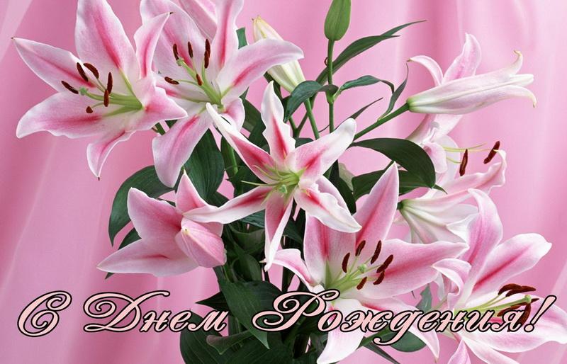 Женщине, букет красивых розовых цветов
