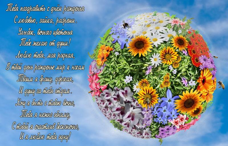 Женщине, улыбок, вечного цветенья