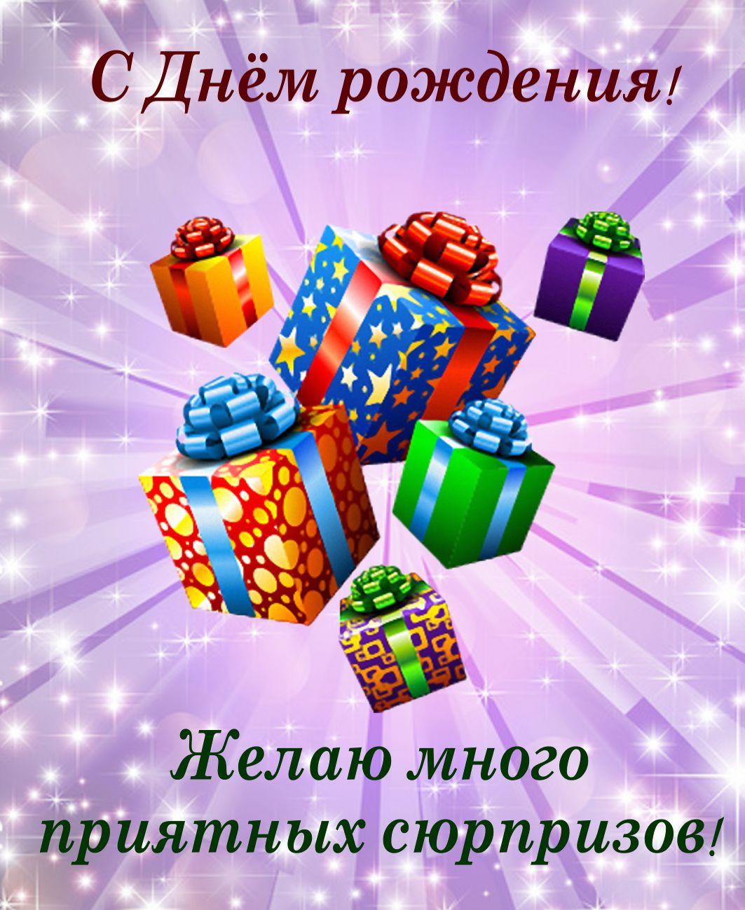 открытка - куча подарков на блестящем фоне