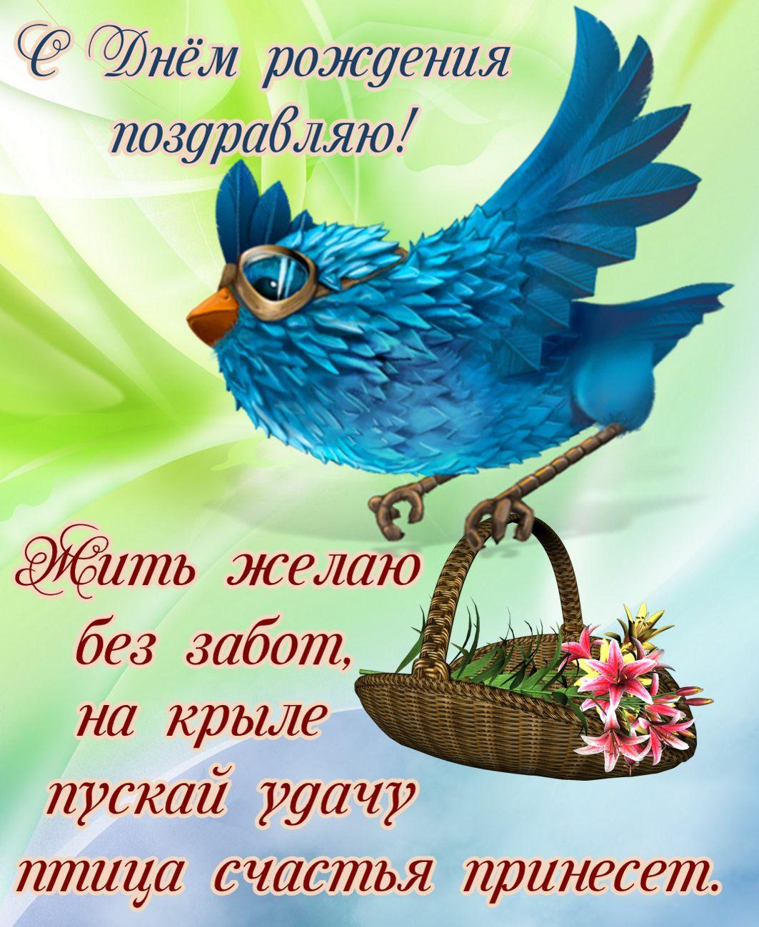 Спокойной, с днем рождения синяя открытка
