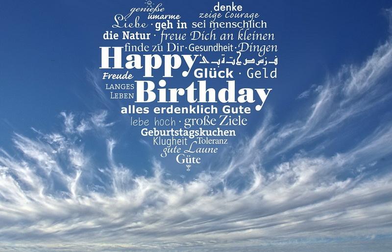 Открытка - сердечко в небе из слов Happy Birthday