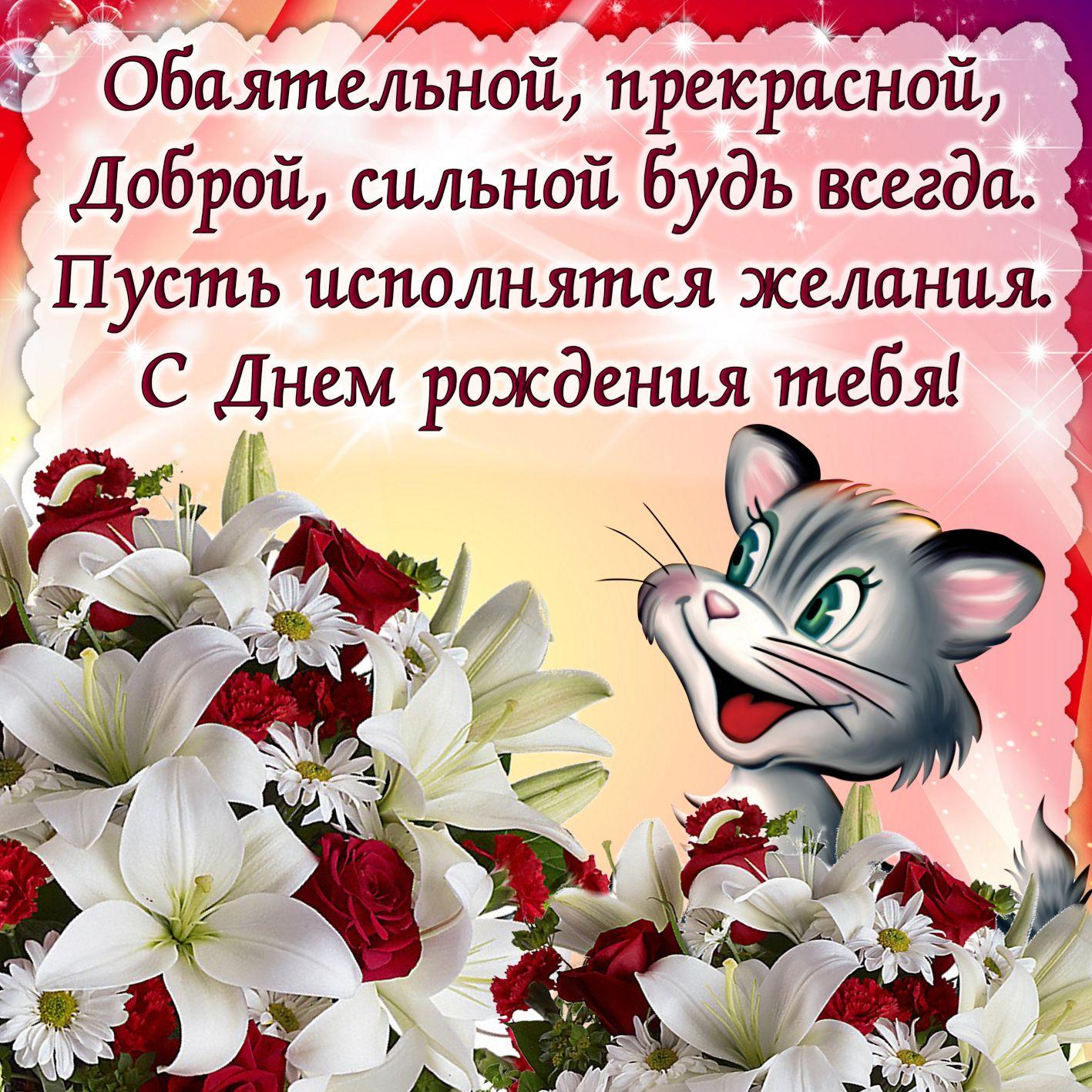 Поздравления С Новорожденным! - Открытки, Стихи