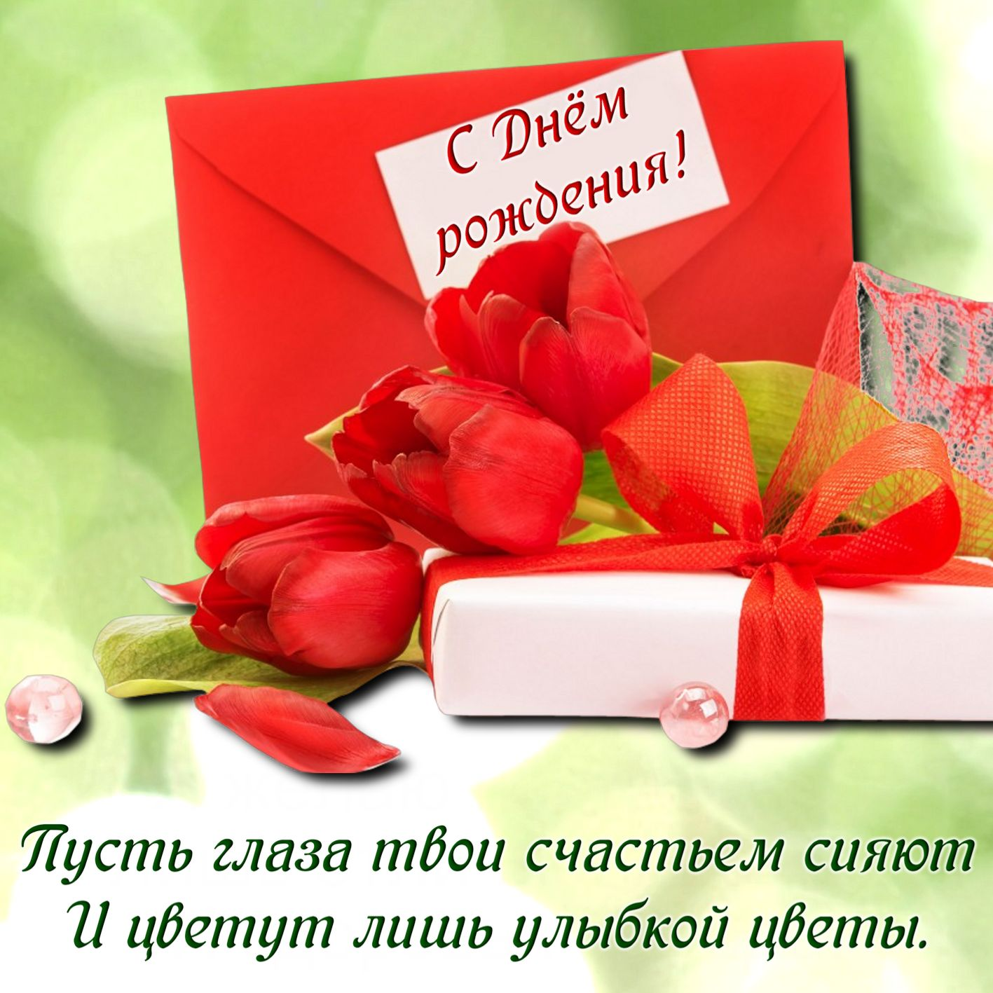 Тюльпаны женщине на День рождения