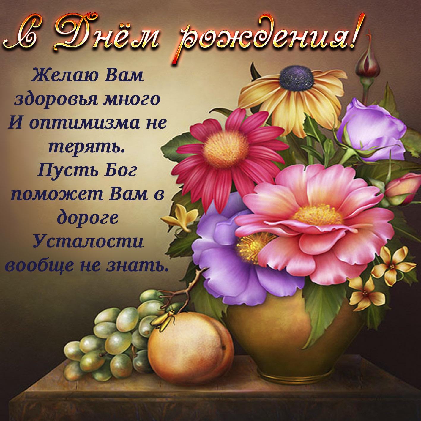 Многая и благая лета поздравления
