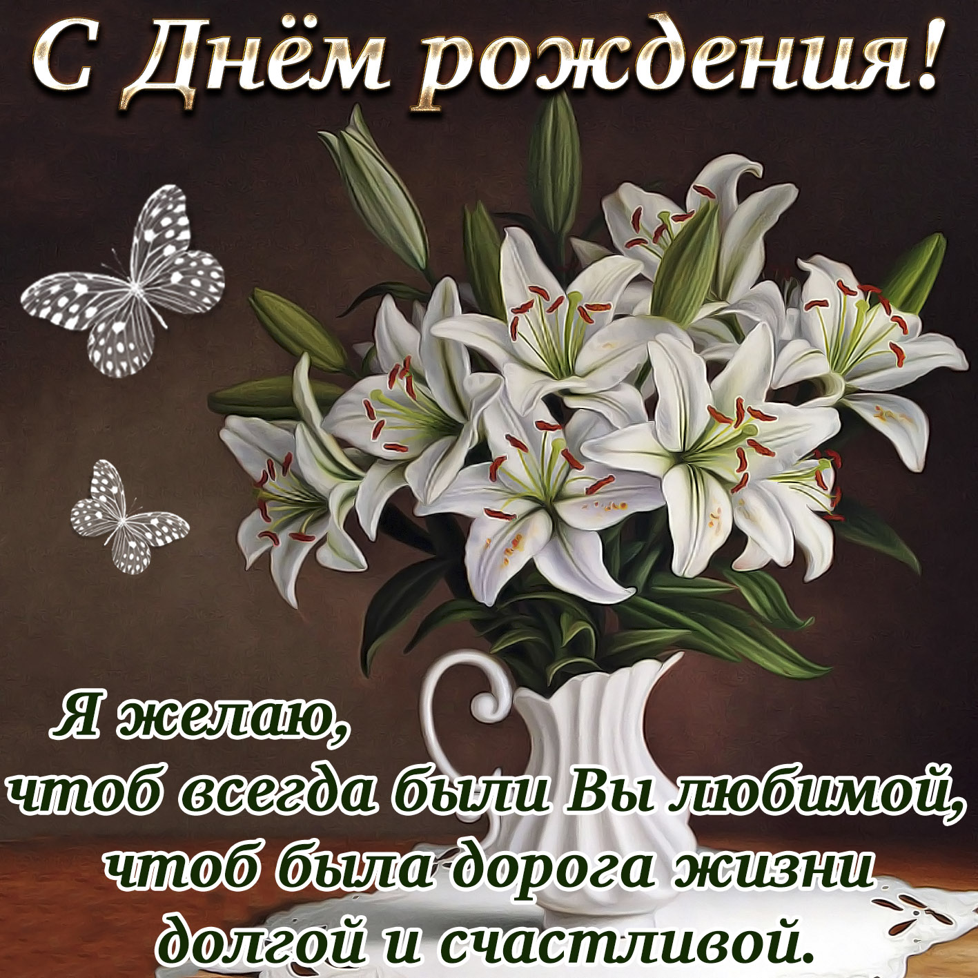 Наши праздники - Страница 34 Drwoman0197