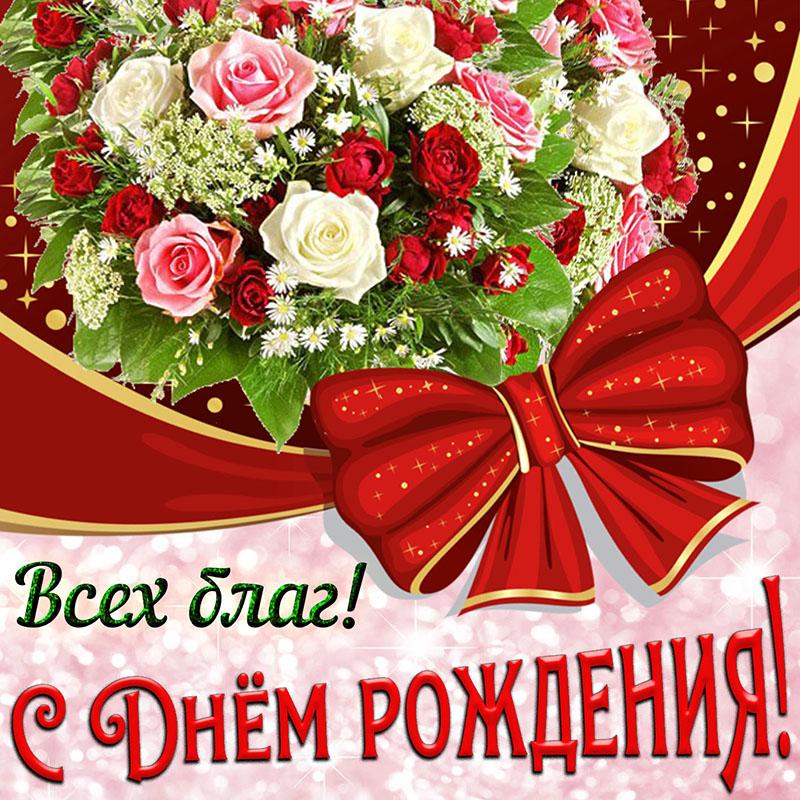 С днем рождения фарида открытка, спасибо подарочки внимание