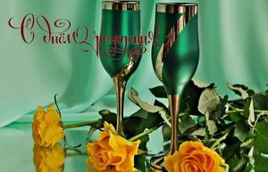На день рождения, бокалы, желтые розы