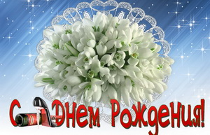 Открытка, букет белых цветов