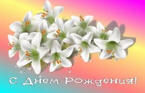 Для женщины, красивые белые цветы