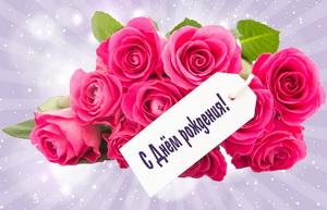 Букет из роз на красивом фоне