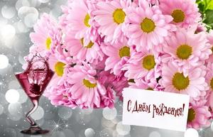 Красивые розовые цветы на День рождения