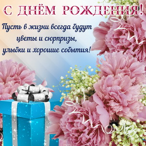 https://bonnycards.ru/images/birthday-woman/small/s-drwoman0162.jpg