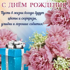 картинка с днем рождения для открытки