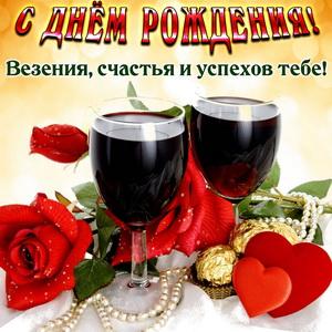 Бокалы с вином на красивом фоне
