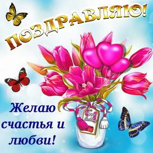 Красивый букет тюльпанов для девушки