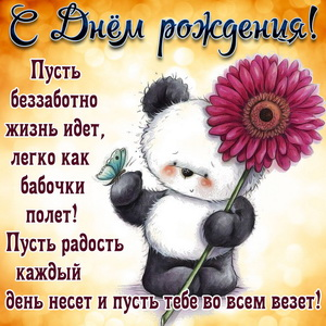 https://bonnycards.ru/images/birthday-woman/small/s-drwoman0195.jpg