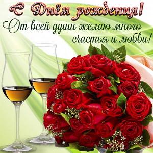 Открытка с букетом роз и бокалами