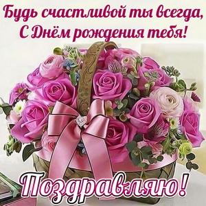 Букет роз в корзинке женщине на День рождения