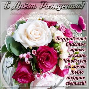 Красивые цветы с поздравлением на День рождения