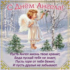 Открытка с ангелочком в зимнем лесу
