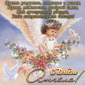 Милый ангелочек среди цветов и голубей