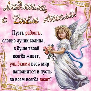 Открытка с милым ангелом и пожелание