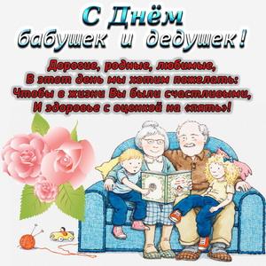 Пожилая пара на диване с внуками