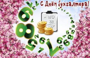 Монетки и цифры на фоне цветов