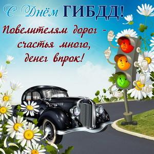 Картинка с машиной и светофором