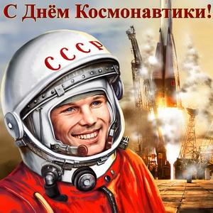 Юрий Гагарин на фоне стартующей ракеты